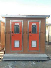 天津市街道移动公厕厂家,简易厕所,车载式移动厕所