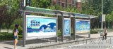 智能公交候车亭,不锈钢候车亭,厂家直销