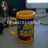 专业订制塑胶马克杯  塑料马克杯  马克杯定制