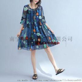 廣西爆款時尚女裝超低折扣一站式採購就在南寧艾薇萱