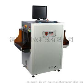 深圳金日安 DPX-5030A可视检针机