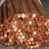 专业生产优质铜棒 可加工无氧锻打紫铜棒 折弯 定制