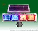 公路太阳能爆闪灯生产厂家