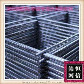 金恒信铁丝网2.3米超宽规格碰焊结实