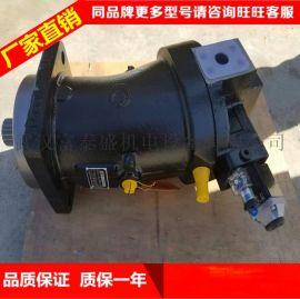供应徐工装载机配件803077002  JHP3100R工作泵液压泵
