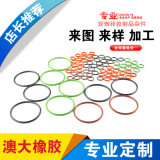 广东硅橡胶制品生产厂家 186*0737*4117