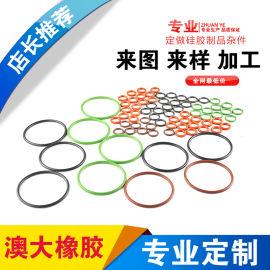 广东硅橡胶制品生产厂家 ***0737*4117