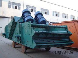 厂家生产直销 煤泥尾矿专用脱水振动筛 提供报价