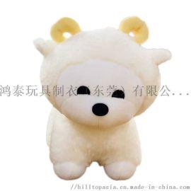 19东莞企业吉祥物定制狗年吉祥物广东毛绒玩具厂家