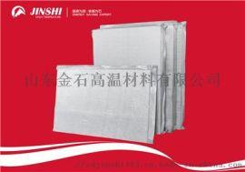 钢包内衬保温层用纳米隔热板节能施工材料