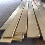 现货供应优质铜排 工程专用黄铜排 厂家可定制 加工