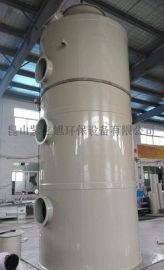 PP活性炭吸附塔有机废气处理耐腐蚀设备