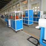 PVC管材生產線,排水管生產線