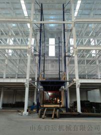 货物升降机湖南河北启运液压载货电梯定制