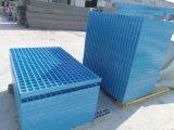 玻璃鋼防滑網格柵 4S店專用格柵板耐壓力