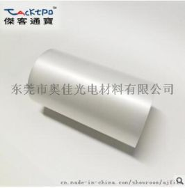 CPP保护膜 cpp静电膜