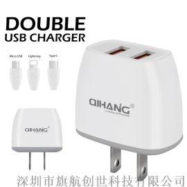 QIHANG/C3750充电器套装 美规+数据线