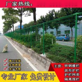 深圳焊接网隔离栅 珠海开发区铁丝网护栏 安全防护金属网防爬网