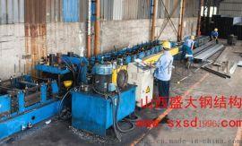 供应 山西钢结构 各种规格型号C型钢
