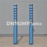 節能的深井熱水泵-250型熱水井用泵