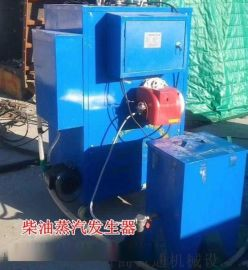 浙江台州市混凝土蒸汽养护器欢迎咨询