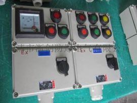 防爆型電動閥門控制箱