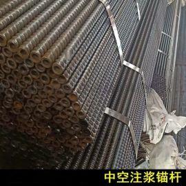 中空组合锚杆河南许昌中空注浆锚杆现货供应