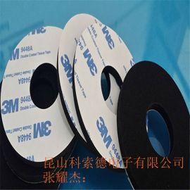 苏州厂家供应NBR泡棉材料、橡塑发泡NBR泡棉