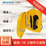 防水防尘电话机IP66铝合金外壳管廊隧道电话机