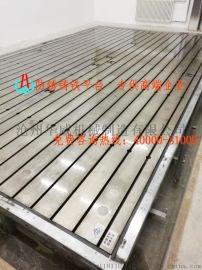 收售划线平板,检验平台_铸铁平板、铸铁平台