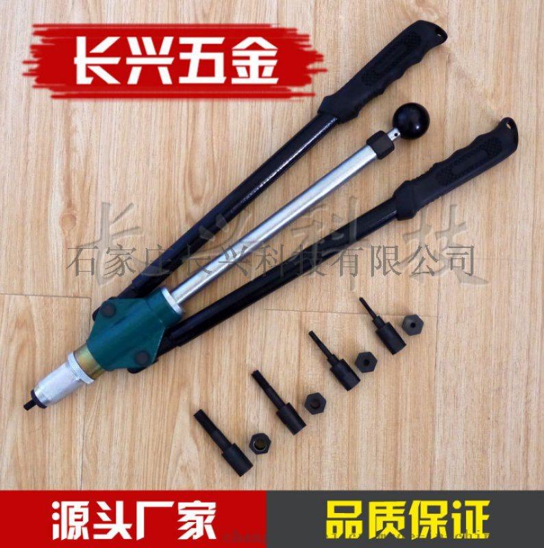 優質拉鉚螺母槍 拉帽槍 M4-M10