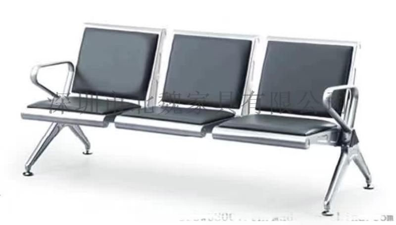 Baiwei不锈钢排椅-不锈钢座椅-不锈钢连排椅