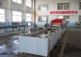 海产品冰衣加工生产线