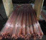銅覆鋼接地棒 鍍銅接地棒 銅包鋼接地棒