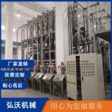 自动上料机全自动真空上料机脉冲无尘输送机