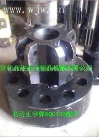 KQG150钻机配件