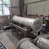 上海出售二手不鏽鋼冷凝器 二手50平方列管式冷凝器