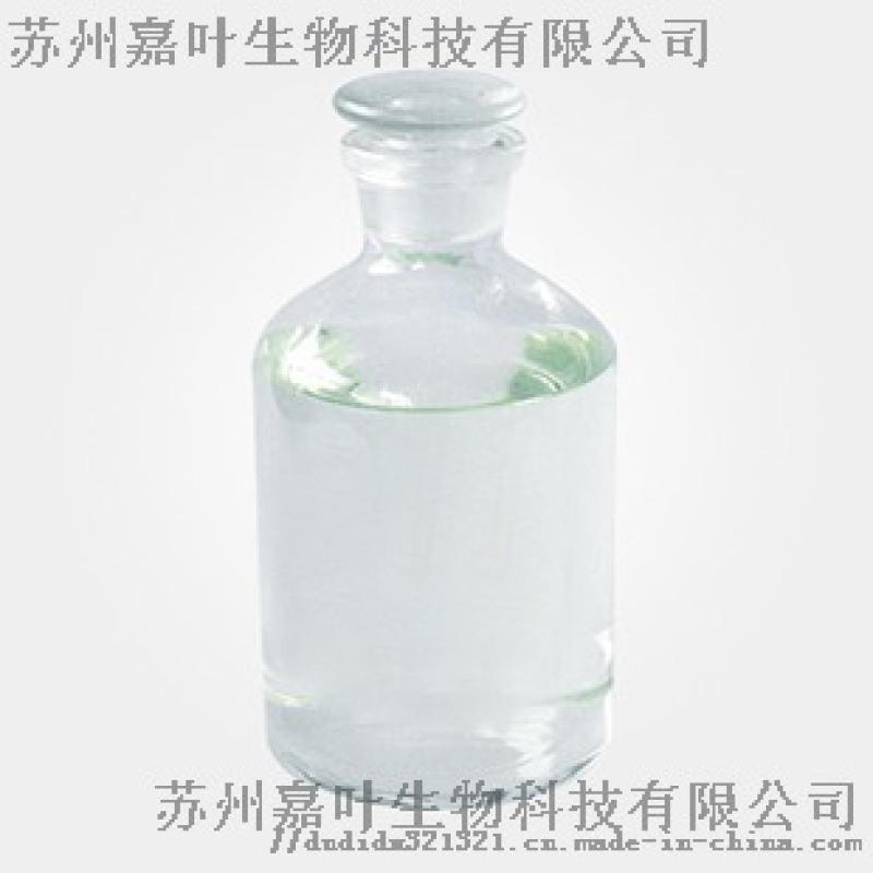 1-乙炔基环己醇 优惠