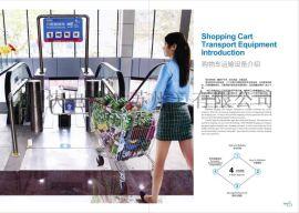 TG-2000 購物車電梯 蘇州通快電梯
