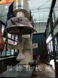 佛山化工設備 行星式分散機 天津抽真空分散機訂做