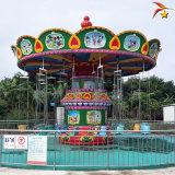 儿童旋转飞椅游乐设备厂家 公园游乐场飞椅厂家