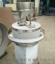 杂粮电动石磨 米浆肠粉石磨机
