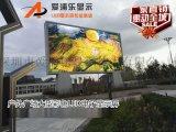 陝西安康戶外廣場大型廣告視頻宣傳LED大螢幕