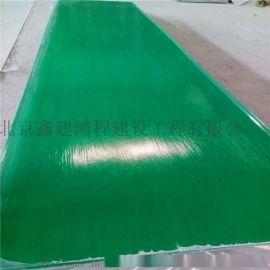 运城市玻璃钢防滑板 5mm超薄型玻璃钢防滑花纹板