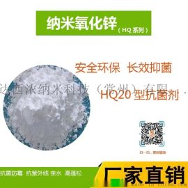 ZnO 99.9% 20纳米 高比表 纳米氧化锌