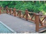 瀘州瑞森公園防腐木棧道定製廠家