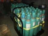 陕西沁蓝化工供应激光混合气体