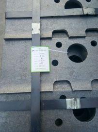 直销行走履带板 JN190A-600-8履带板