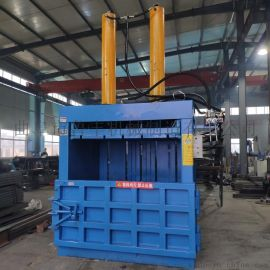河南新乡油漆桶金属液压压块机厂家