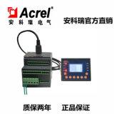 ARD2F-100/CJKLM智能电动机保护器